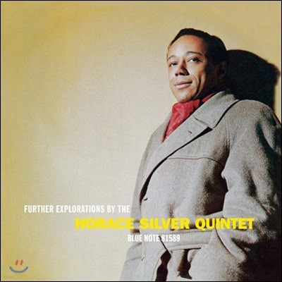 Horace Silver Quintet (호레이스 실버 퀸텟) - Further Explorations By The [LP]