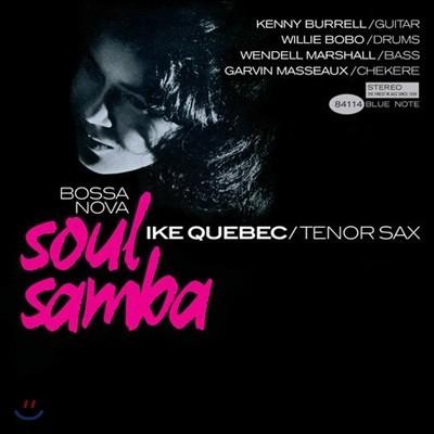 Ike Quebec (아이크 퀘벡) - Bossa Nova Soul Samba [LP]