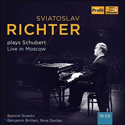 스비아토슬라브 리히테르가 연주하는 슈베르트: 피아노 소나타, 즉흥곡, 방랑자 환상곡, 악흥의 순간 등 (Sviatoslav Richter plays Schubert)