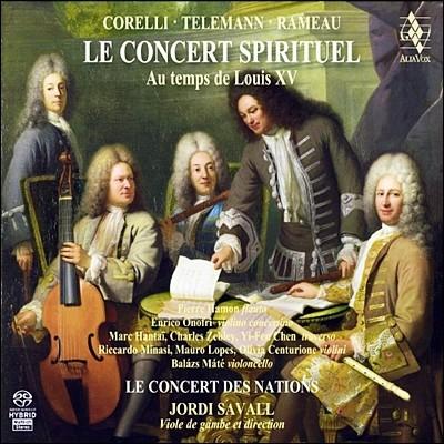 Jordi Savall 루이 15세 시대의 공개 연주회 : 코렐리 & 텔레만 & 라모 - 조르디 사발