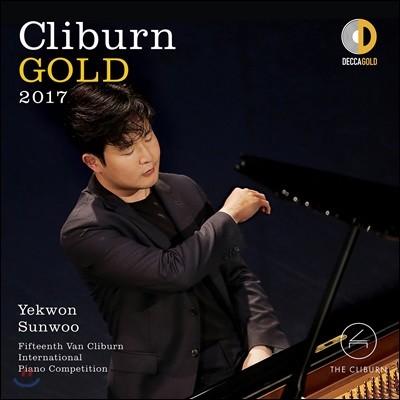 선우예권 2017 반 클라이번 콩쿠르 우승자 앨범 (Yekwon Sunwoo - Van Cliburn Competition 2017)