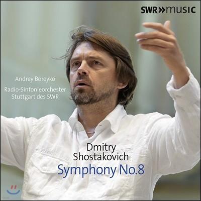 Andrey Boreyko 쇼스타코비치: 교향곡 8번 - 안드레이 보레이코, 슈투트가르트 SWR 방송교향악단 (Shostakovich: Symphony Op.65)