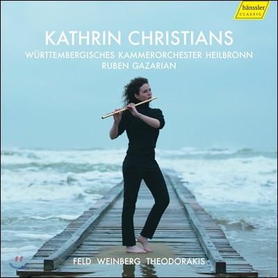 Kathrin Christians 펠트 / 바인베르크: 플루트 협주곡 / 테오도라키스: 아다지오 - 카트린 크리스티안스 (Jindrich Feld / Weinberg: Flute Concertos / Theodorakis: Adagio)
