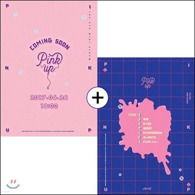 에이핑크 (Apink) - 미니앨범 6집 : Pink Up [A + B /SET]