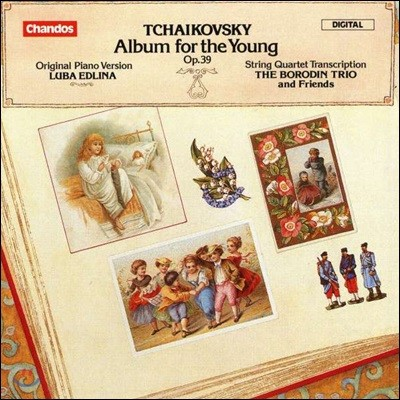 Luba Edlina / Borodin Trio 차이코프스키: 어린이를 위한 앨범 [피아노 버전 & 현악 사중주 편곡 버전] - 루바 에드리나, 보로딘 트리오 (Tchaikovsky: Album For The Young Op.39)