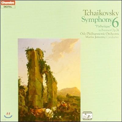 Mariss Jansons 차이코프스키: 교향곡 6번 '비창' - 마리스 얀손스, 오슬로 필하모닉 (Tchaikovsky: Symphony Op.74 'Pathetique')