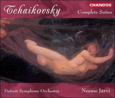 Neeme Jarvi 차이코프스키: 모음곡 전곡집 - 네메 예르비, 디트로이트 심포니 오케스트라 (Tchaikovsky: Complete Suites)