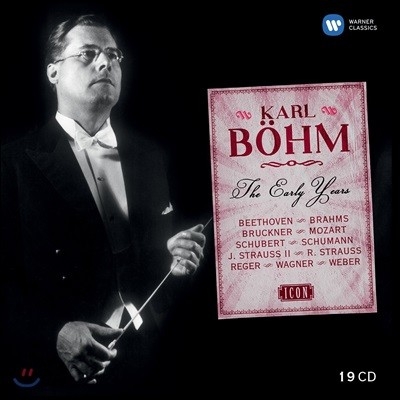 Karl Bohm 칼 뵘 엘렉트롤라 레이블 초기 녹음집 (ICON - The Early Years)
