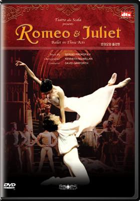 프로코피에프 : 발레 로미오와 줄리엣 - 라 스칼라