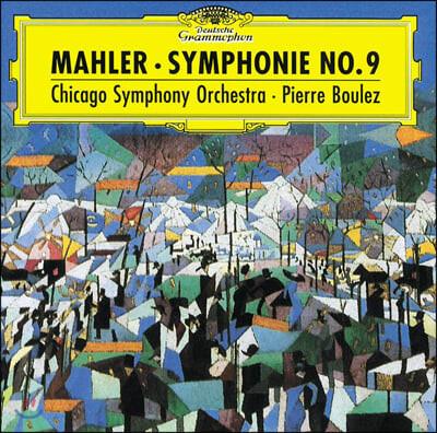 Pierre Boulez 말러: 교향곡 9번 (Mahler: Symphony No. 9)