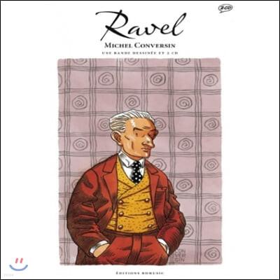 Ernest Ansermet 라벨 작품집 - 파반느, 협주곡, 밤의 가스파르, 볼레로 (Ravel: Michele Conversin)