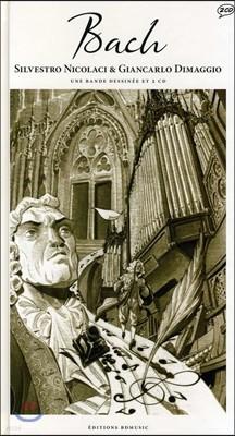 Glenn Gould 미술과 음악이 공존하는 아트 클래식 '바흐' (Bach: Une Bande Dessinee Et)