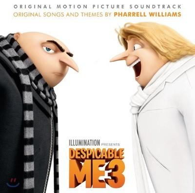 슈퍼배드 3 애니메이션 영화음악 (Despicable Me 3 OST - Produced by Pharrell Williams 퍼렐 윌리엄스)