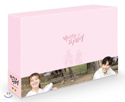수상한 파트너 : SBS 드라마 : DVD