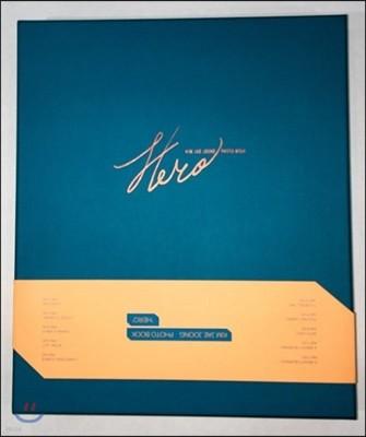 김재중 (KIM JAE JOONG) - PHOTO BOOK 'HERO'