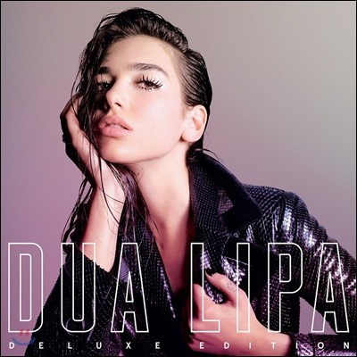 Dua Lipa (두아 리파) - 1집 Dua Lipa [Deluxe Edition]