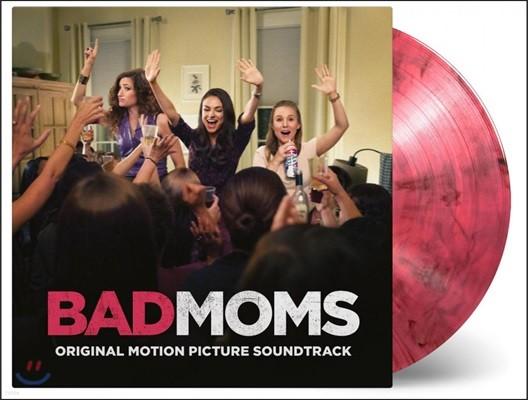 배드 맘스 영화음악 (Bad Moms OST) [핑크&블랙 믹스 컬러 LP]