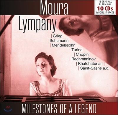 Moura Lympany 모라 림패니 - 12 오리지널 앨범 10CD 박스세트 (Milestones of a Legend - 12 Original Albums)