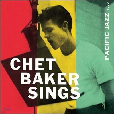 Chet Baker (쳇 베이커) - Chet Baker Sings