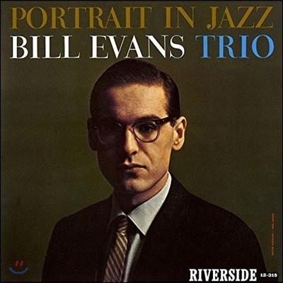 Bill Evans Trio (빌 에반스 트리오) - Portrait In Jazz (포트레이트 인 재즈)