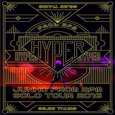 준호 (Junho) - Solo Tour 2016 : Hyper (지역코드2)(2DVD) (초회생산한정반)