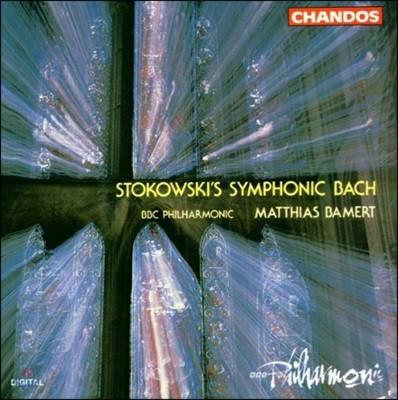 BBC Philharmonic / Matthias Bamert 스토코프스키의 심포닉 바흐 1집 - 마티아스 바메르트, BBC 필하모닉 (Stokowski's Symphonic Bach Vol.1)