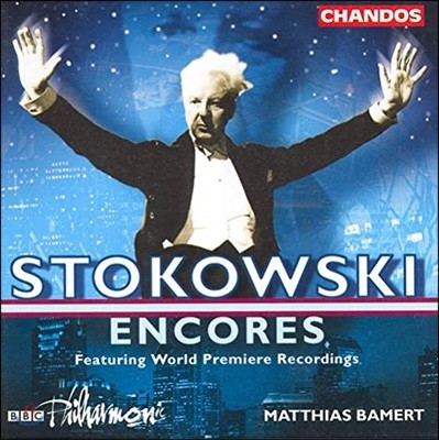 BBC Philharmonic / Matthias Bamert 스토코프스키 앙코르 - BBC 필하모닉, 마티아스 바메르트 (Stokowski Encores)