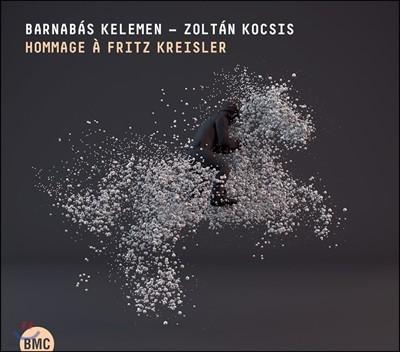 Barnabas Kelemen / Zoltan Kocsis 프리츠 크라이슬러에 대한 헌사 - 바르나바스 켈레멘, 졸탄 코치슈 (Hommage A Fritz Kreisler)