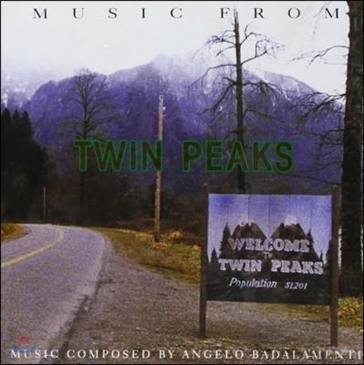 데이빗 린치의 TV 시리즈 '트윈 픽스' 음악 (Twin Peaks OST by Angelo Badalamenti 안젤로 바달라멘티) [LP]