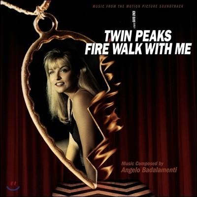 트윈 픽스 영화판 사운드트랙 (Twin Peaks: Fire Walk With Me OST by Angelo Badalamenti 안젤로 바달라멘티) [LP]