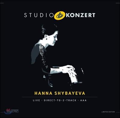 Hanna Shybayeva - Studio Konzert 한나 쉬바예바 - 스튜디오 콘서트 [Limited Edition LP]