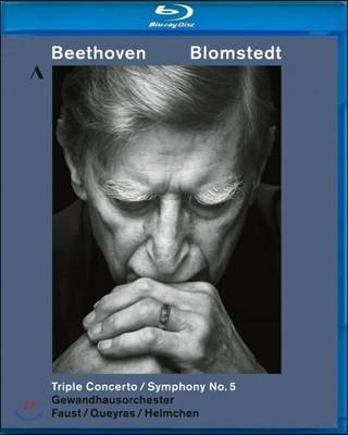 Herbert Blomstedt 베토벤: 삼중 협주곡, 교향곡 5번 - 게반트하우스 오케스트라, 헤르베르트 블롬슈테트 (Beethoven: Triple Concerto Op.56, Symphony Op.67) [블루레이]
