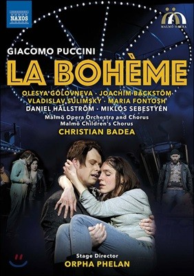 Christian Badea / Olesya Golovneva 푸치니: 라 보엠 - 올레샤 골로프네바, 말뫼 오페라 오케스트라 & 합창단, 크리스티안 바데아 (Puccini: La Boheme)
