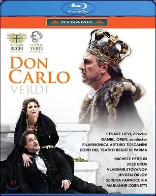 Daniel Oren / Jose Bros 베르디: 돈 카를로 - 호세 브로스, 아르투로 토스카니니 필하모닉, 다니엘 오렌 (Verdi: Don Carlo) [블루레이]