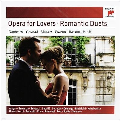 연인을 위한 오페라, 낭만적인 듀엣 - 도밍고,프라이스,혼,카바예,파바로티