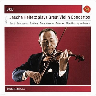 Jascha Heifetz plays Great Violin Concertos 하이페츠가 연주하는 위대한 바이올린 협주곡집