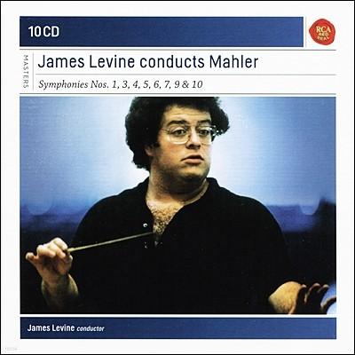 James Levine 말러 : 교향곡 1, 3, 4, 5, 6, 7, 9 & 10번 (Mahler: Symphony) 제임스 레바인