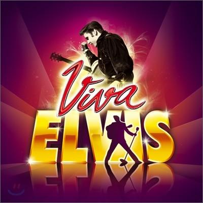 Elvis Presley - Viva Elvis (1CD 버전)