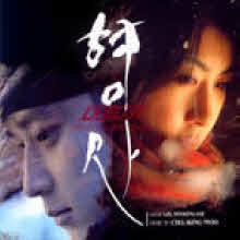 O.S.T. - 형사 (Duelist/2CD/Digipack/미개봉)