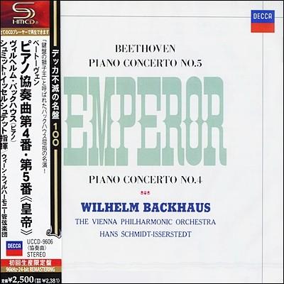 베토벤 : 피아노 협주곡 4번, 5번  - 빌헬름 박하우스 (SHM-CD)
