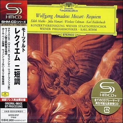 모차르트 : 레퀴엠 - 칼 뵘 (SHM-CD)