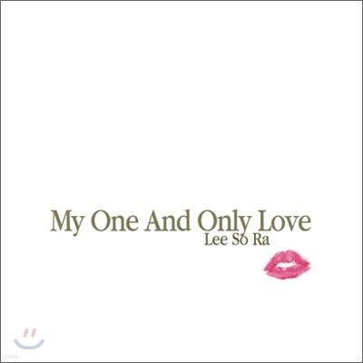 이소라 - 팝 리메이크 : My One And Only Love