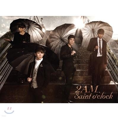2AM 1집 - Saint o'clock [스페셜 한정판]