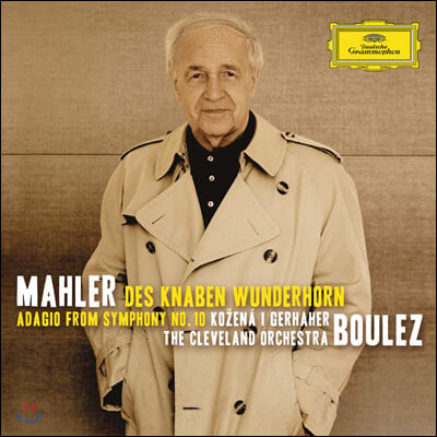 Pierre Boulez 말러: 어린아이의 이상한 뿔피리 (Mahler: Des Knaben Wunderhorn)