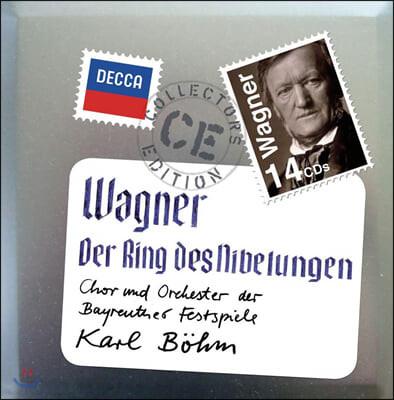 Karl Bohm 바그너: 니벨룽겐의 반지 (Wagner: Der Ring des Nibelungen)