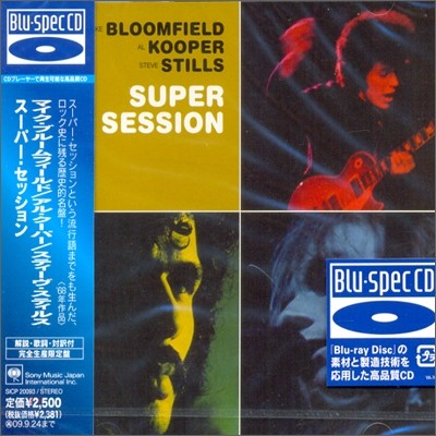 Mike Bloomfield, Al Kooper, Steve Stills - Super Session