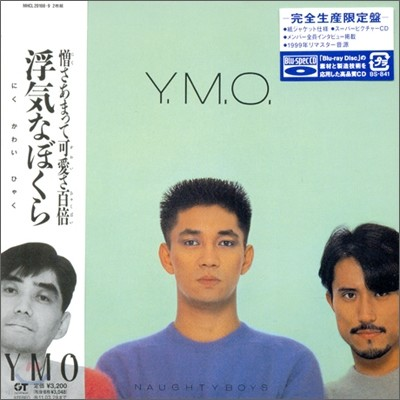 Yellow Magic Orchestra (Y.M.O.) - Naughty Boys & Instrumental (Papersleeve)