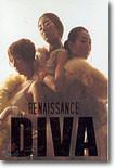 디바 (Diva) 7집 - Renaissance