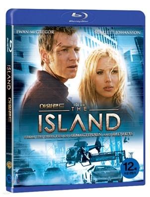 아일랜드(1Disc) : 블루레이