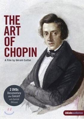 Garrick Ohlsson 쇼팽: 피아노 협주곡 1, 2번 + 다큐멘터리 (The Arts of Chopin - Piano Concertos)